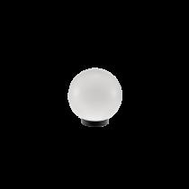 LAMPA DE GRADINA PMMA ALB 200MM